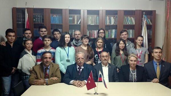 Rusya Eğitim, Kültür ve İşbirliği Derneği - Sputnik Türkiye