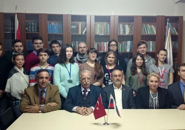 Rusya Eğitim, Kültür ve İşbirliği Derneği