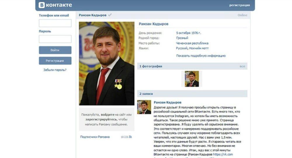 Ramzan Kadirov, VKontakte'de hesap açtı