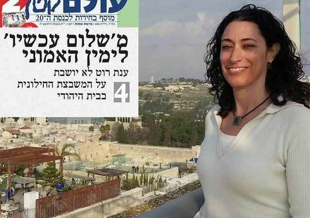 Yahudi Evi partisi üyesi Anat Roth