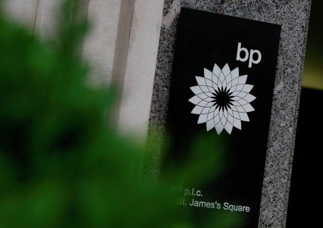 İngiliz petrol devi BP