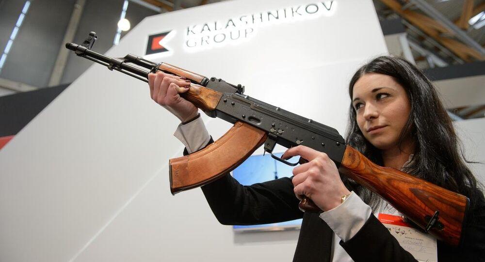 Silah fuarı (Arşiv)