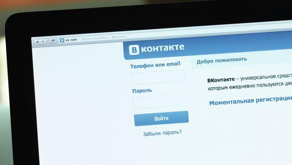 VKontakte sosyal ağı - Sputnik Türkiye