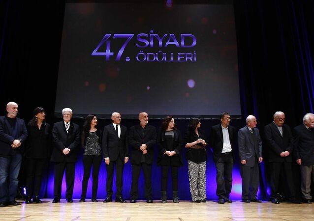 47. Sinema Yazarları Derneği (SİYAD) ödül töreni