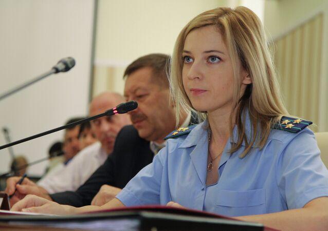 Kırım Cumhuriyeti Başsavcısı Natalia Poklonskaya