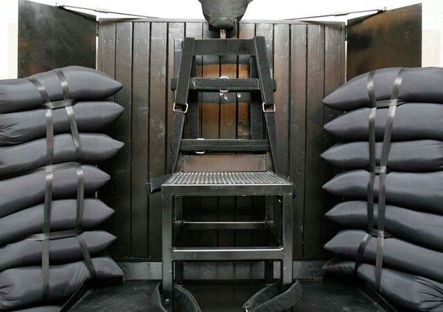 idam cezası