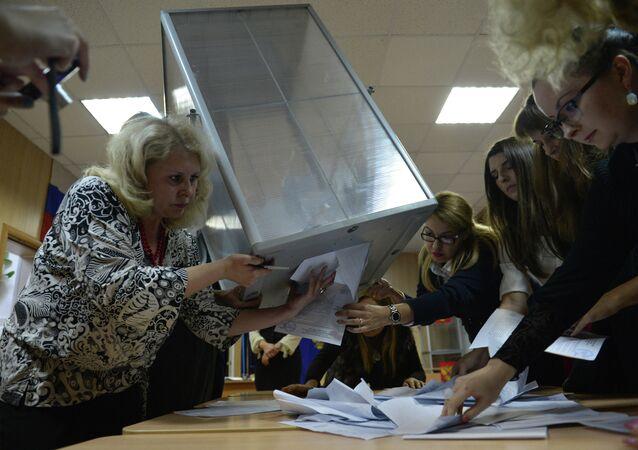 Rusya seçim