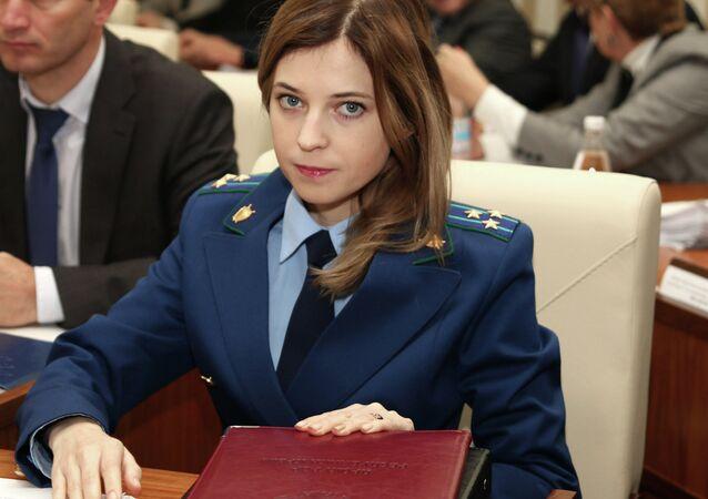 Kırım Cumhuriyeti Başsavcısı Natalya Poklonskaya