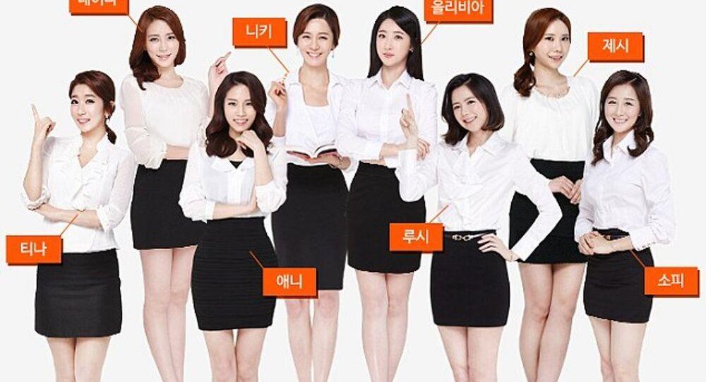 Güney Kore'deki İngilizce öğretmenleri