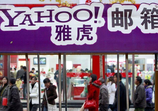 Yahoo Çin