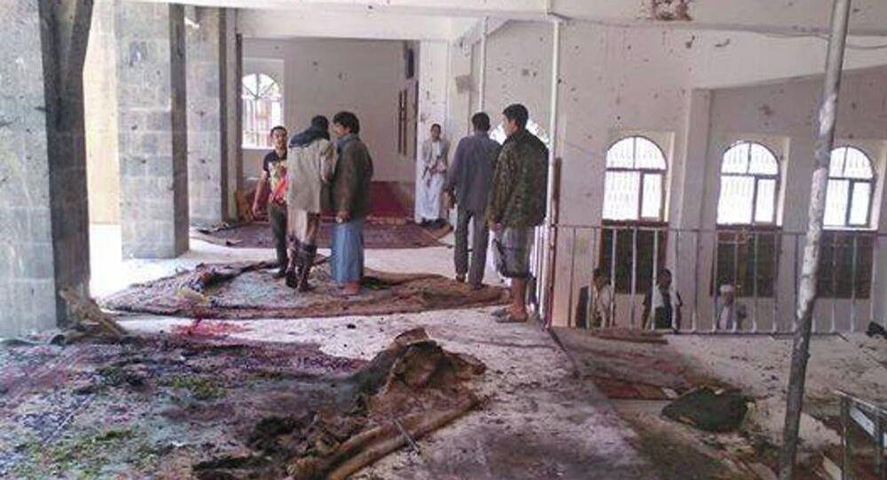 Yemen'de intihar saldırısı: 46 ölü