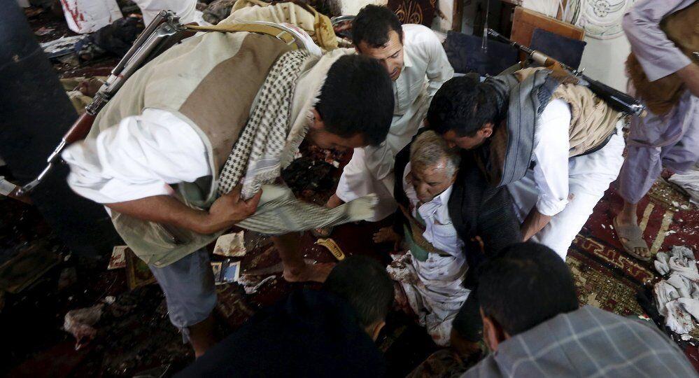 Yemen'de saldırı