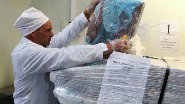 Rusya'nın tarım ürünleri denetleme servisi Rosselhoznadzor - Sputnik Türkiye