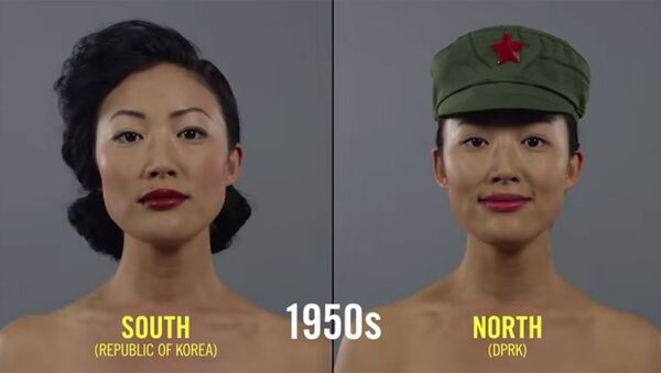 Koreli kadınların 100 yıllık değişimi - Sputnik Türkiye