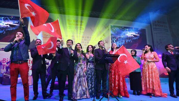 Biz Birlikte Türkiye'yiz Bahar Şöleni - Sputnik Türkiye