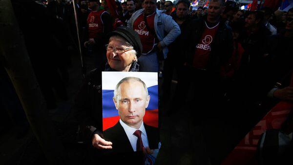 Belgrad'da Rusya'ya destek, AB ve NATO'ya kınama mitingi - Sputnik Türkiye