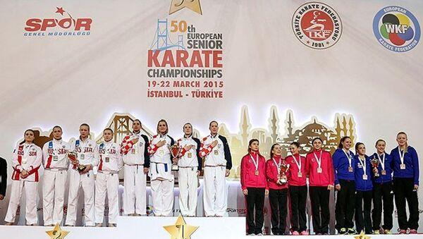 50. Avrupa Büyükler Karate Şampiyonası - Sputnik Türkiye
