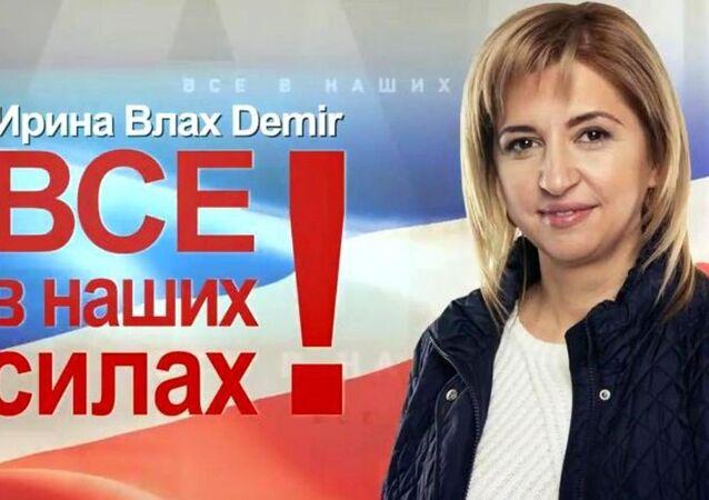 Gagavuzya Özerkliği Başkanı İrina Vlah