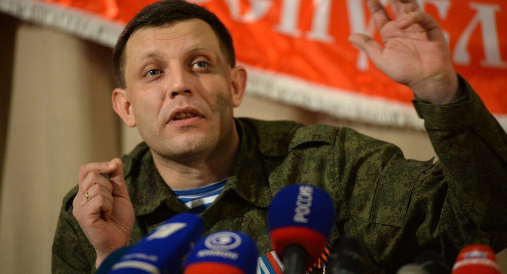 Aleksandr Zaharçenko