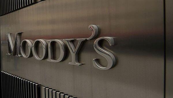 Uluslararası kredi derecelendirme kuruluşu Moody's - Sputnik Türkiye
