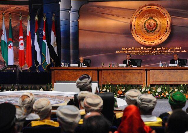 Arap Birliği liderler zirvesi