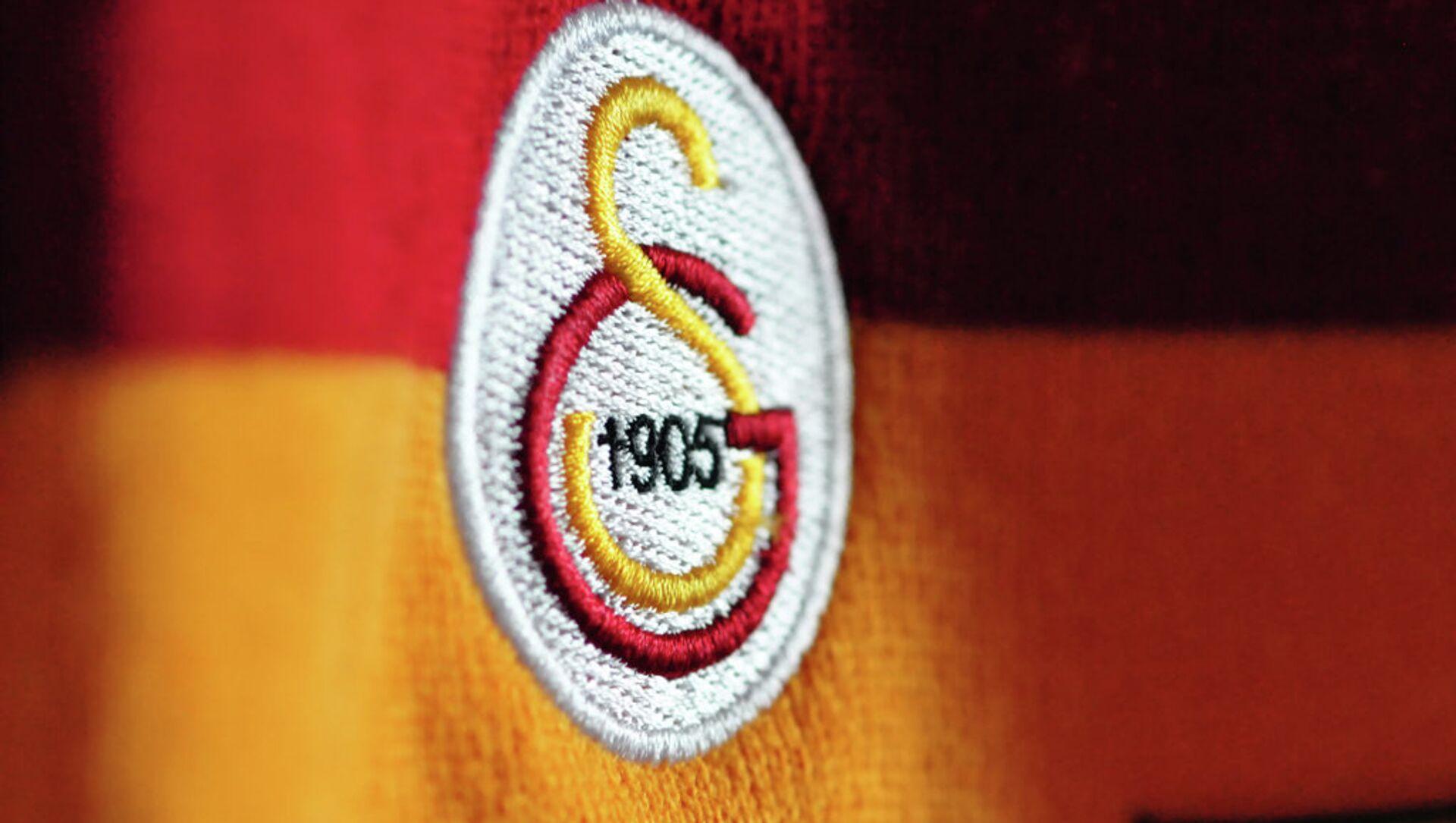 Galatasaray - Sputnik Türkiye, 1920, 02.08.2021