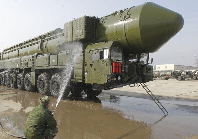 Rusya Stratejik Füze Güçleri