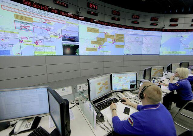 Rus balıkçı gemisini arama-kurtarma çalışmaları kapsamında 10 bin metrekarelik bir alanı taranıyor.
