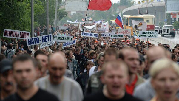 Ukrayna'da NATO karşıtı eylem - Sputnik Türkiye