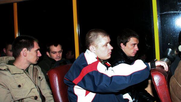 Donetsk 16 Ukraynalı tutsağı iade etti. - Sputnik Türkiye