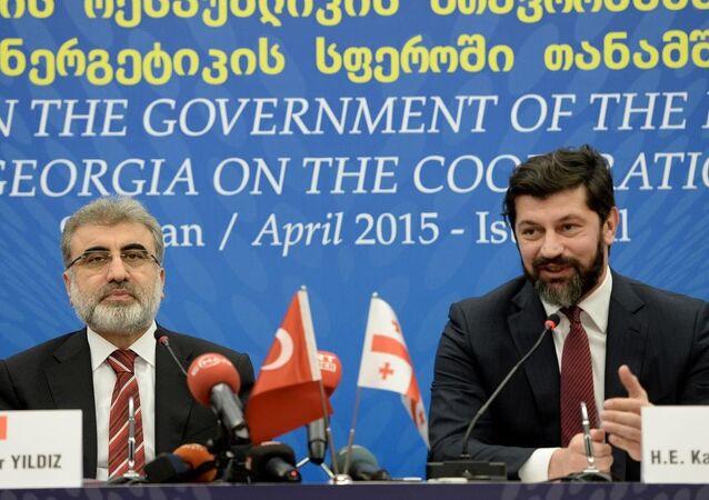 Taner Yıldız & Kakha Kaladze