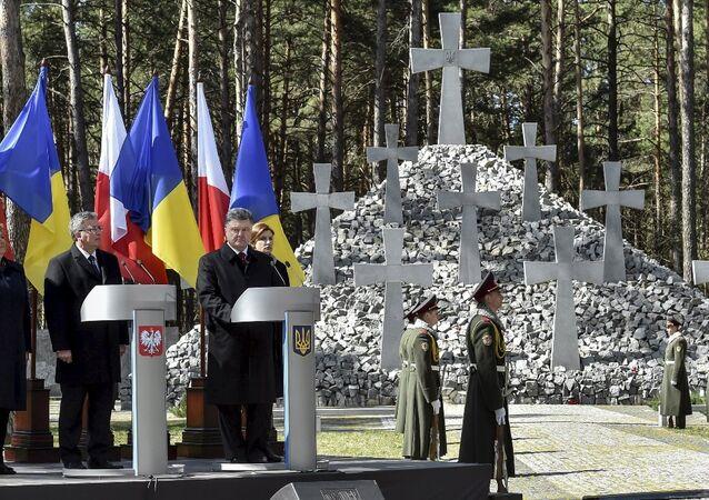 Ukrayna Devlet Başkanı Pyotr Poroşenko- eşi Maryna Poroşenko- Polonya Cumhurbaşkanı Bronislaw Komorowski