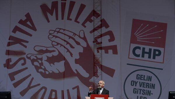 CHP'nin 'Milletçe Alkışlıyoruz' mitingi - Sputnik Türkiye