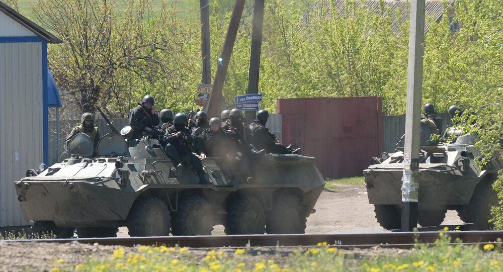 Ukrayna Ordusu