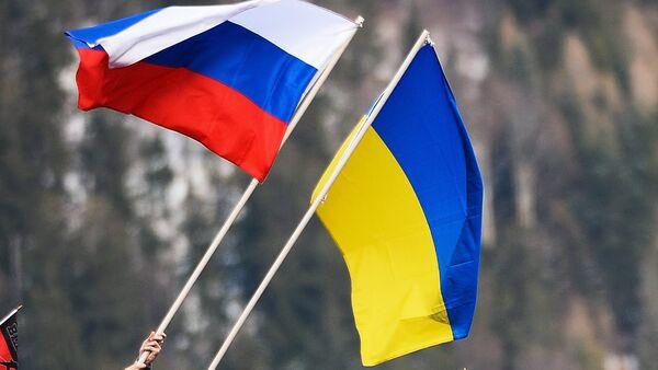 Rusya-Ukrayna bayrakları - Sputnik Türkiye