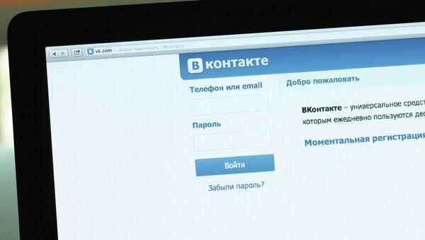 Vkontakte - Sputnik Türkiye