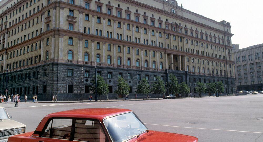Moskova'daki FSB binası
