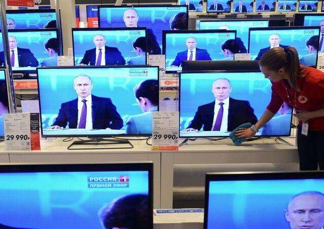 Rusya Devlet Başkanı Vladimir Putin ile Direkt Hat Programı