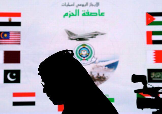 Yemen-Suudi Arabistan