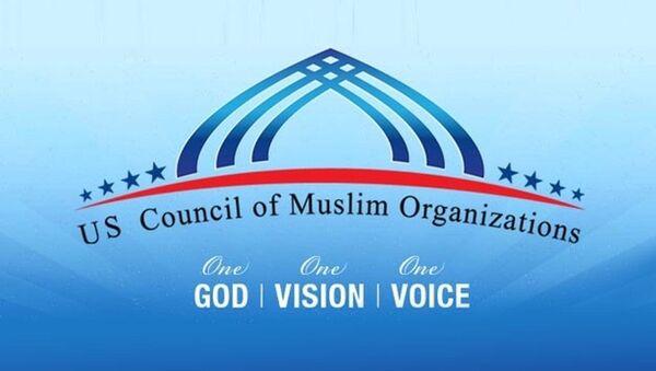 ABD Müslüman Organizasyonları Konseyi - Sputnik Türkiye