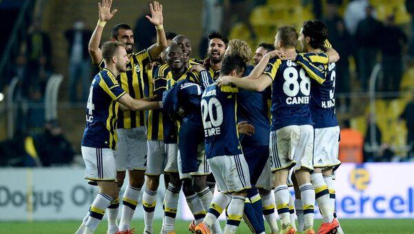 Fenerbahçe - Bursaspor - Sputnik Türkiye