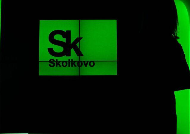 Skolkovo Vakfı