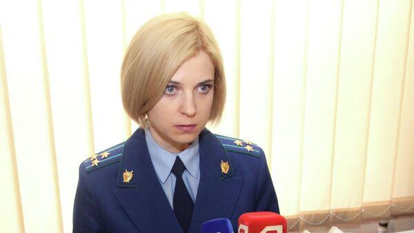 Kırım Başsavcısı Natalya Poklonskaya - Sputnik Türkiye