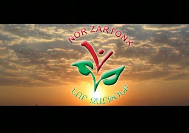 Nor Zartonk