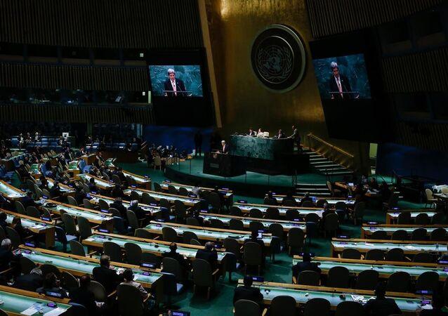 Nükleer Silahların Yayılmasını Önleme Anlaşması'nın (NPT) 2015 Gözden Geçirme Konferansı