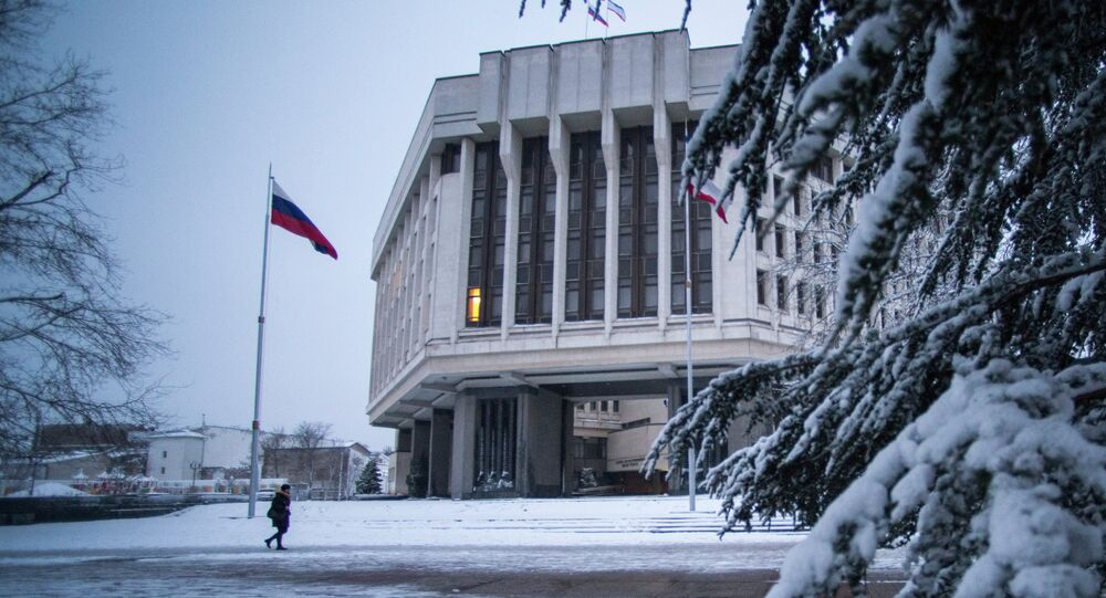 Kırım Parlamentosu