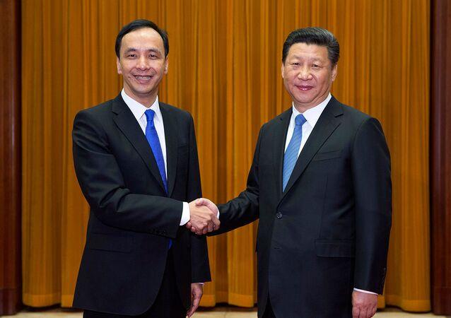 Şi Cinping & Eric Çu
