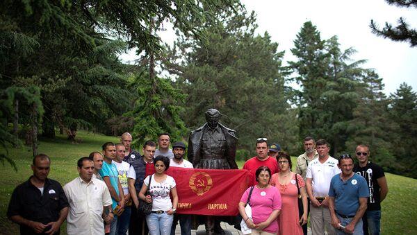 Josip Broz Tito anıldı - Sputnik Türkiye