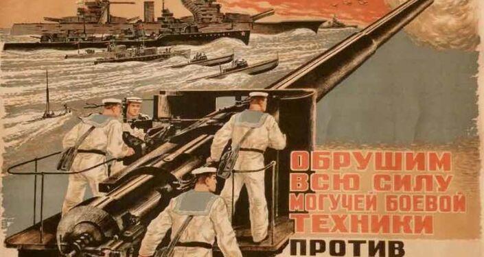 'Düşmanı silahınızla ezin' (Pyotr Maltsev, 1941)