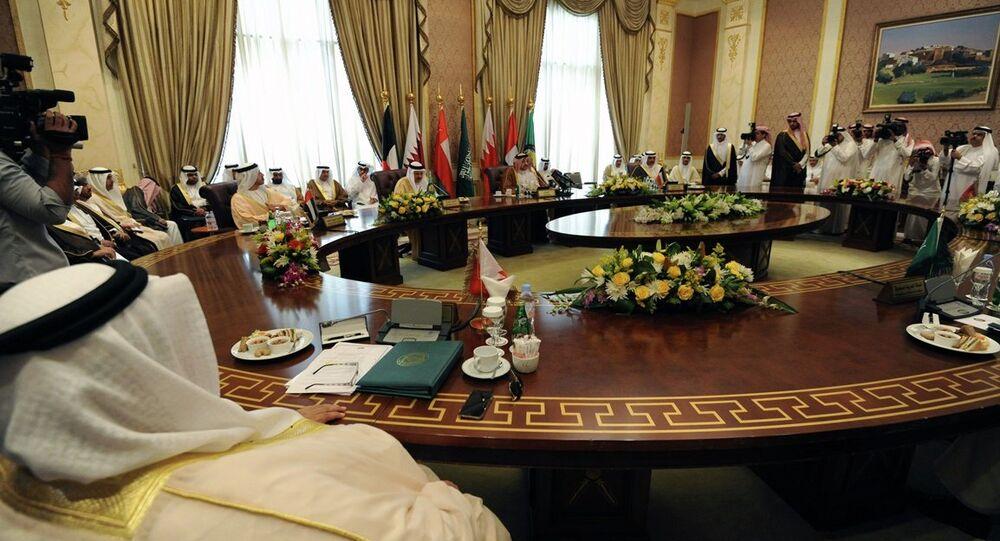 Körfez İşbirliği Konseyi (KİK) toplantısı